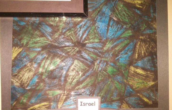 Israel's art k:1